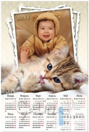 fotoramka_i_kalendar_na_2011_god__milyi_kotjonok.jpg (31.63 Kb)