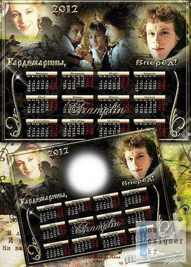 Календарь - Рамка 2012 - Гардемарины, Вперёд / Calendar Frame-2012 - Midshipmen, go ahead