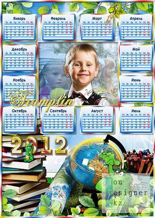 Calendar 2012 for pupils