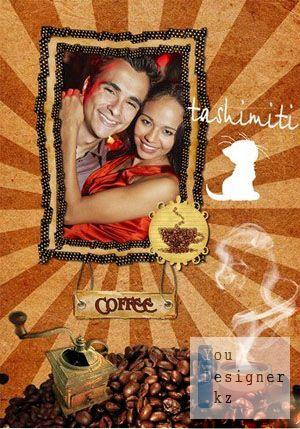 frame_photo_coffee_time_kofeinaya_ramka3.jpg (44 Kb)