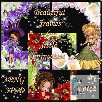 frames_for_little_princesses_1305193278.jpg (42.24 Kb)