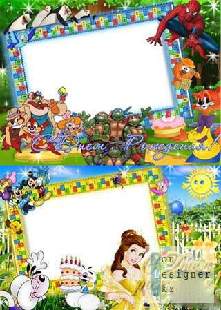 Children's PhotoFrame Of Happy Birthday