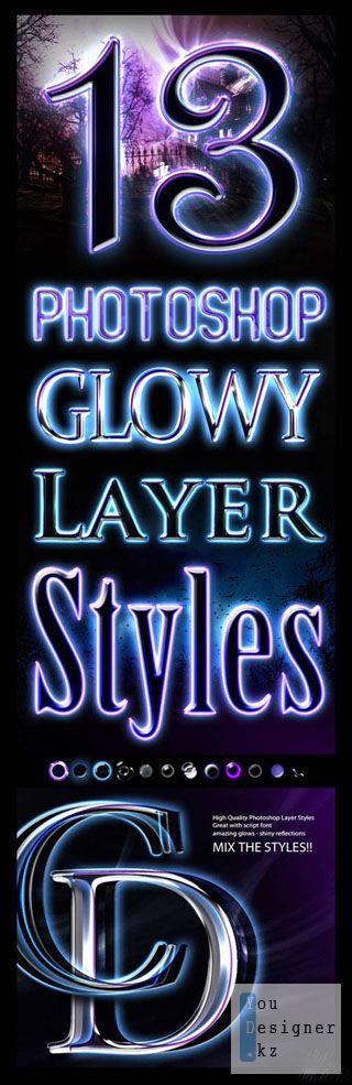 Стили для фотошоп - Free Glowy Photoshop Styles