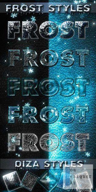 Морозные стили / Frost styles