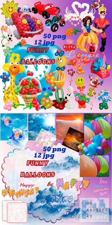 Скрап-набор -Веселые шарики / Scrap kit - Happy balloons