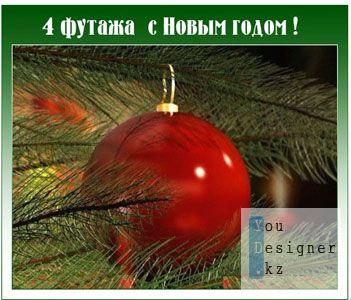futazh_s_novym_godom_4.jpg (29.12 Kb)