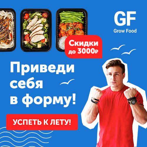 gf2.jpg (75.47 Kb)