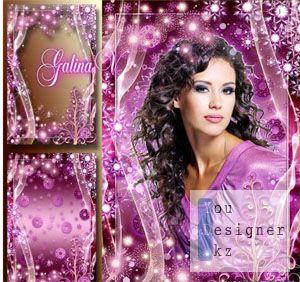 glamurnaya_ramka__novogodnii_purpur.jpg (32.43 Kb)