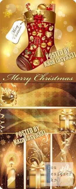 gold_christmas_1292265505.jpeg (40.6 Kb)