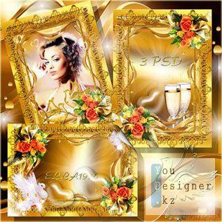 gold_wedding_1309446210.jpg (36.34 Kb)