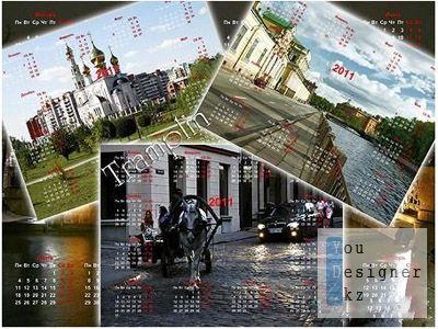 gorodskie_ulicy.jpg (43.25 Kb)