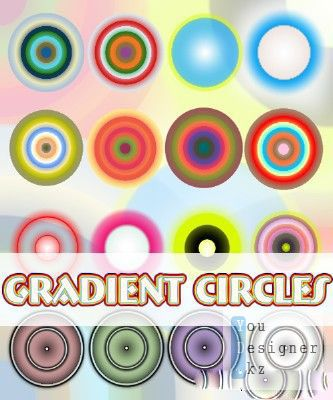 Градиенты для Photoshop - Круги / Round gradients for Photoshop