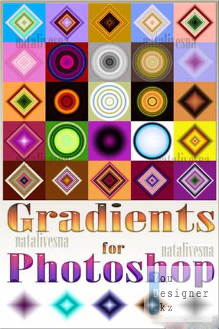 Градиенты для фотошопа / Gradients for Photoshop