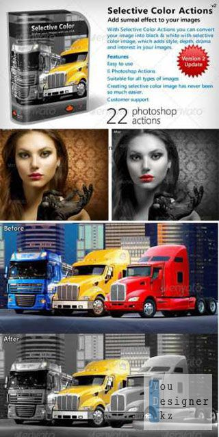 graphicriver_selective_color_actions_13177145.jpg (55.46 Kb)