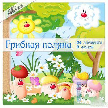 grib_pol_1303362886.jpg (33.27 Kb)