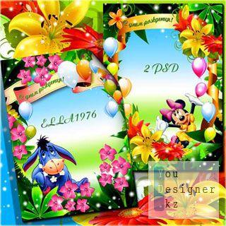 happy_birdday_by_ella_1311517660.jpg (37.88 Kb)