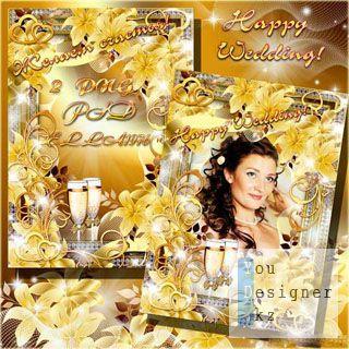 happy_wedding_by_ella1976_1310305636.jpg (38.69 Kb)