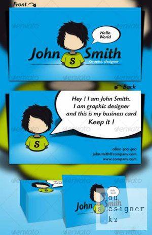 Визитки (бизнес карты) - привет мир / Hello World Business Card