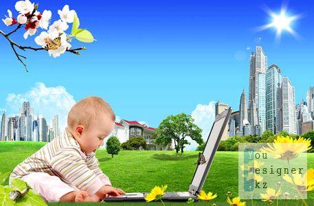 infant_world.jpg (33.43 Kb)