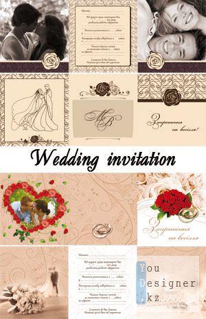 invitation.jpg (37.1 Kb)