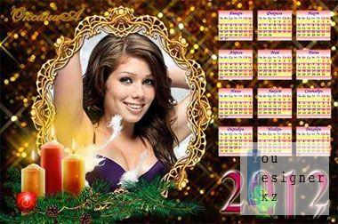 Календарь на 2012 год – Новогодний блеск огней / Calendar for year of 2012- new year's eve glare of lights