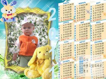 Календарь - рамка - Зайчик 2011
