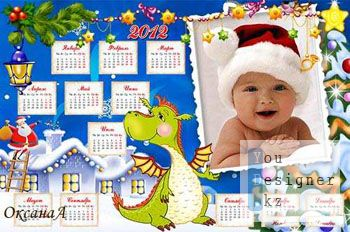 Календарь - рамка на 2012 год - Миленький дракон / Calendar - frame for year of 2012- Cute dragon