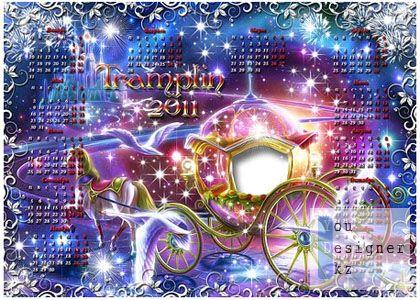 Рамка-Календарь на 2011 год – «В Сказку…»