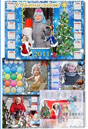 Детские новогодние рамки - календари на 2011 год