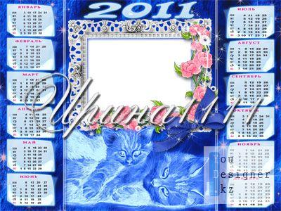 Календарь для Photoshop на 2011 год - Мамина любовь