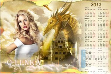 Календарь для фотошопа - Огнедышащий дракон / Calendar for photoshop - fire breathing dragon