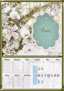 kalendar123.jpg (19.59 Kb)