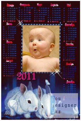 Календарь-2011 год