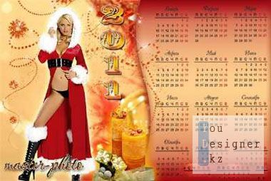 Календарь Секси-3 на 2011 год