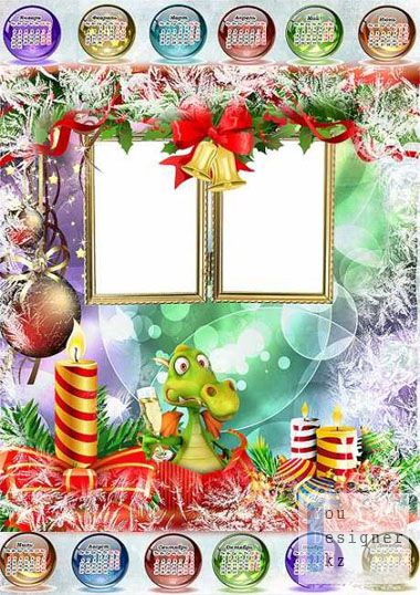 Календарь с двумя рамками – Новогодний дракоша / Calendar with two frames - new year's dragon
