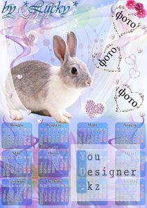 kalendar_2011.jpg (18.45 Kb)