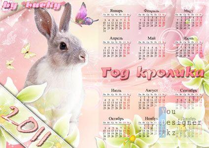 kalendar_2011_krolik.jpg (32.64 Kb)
