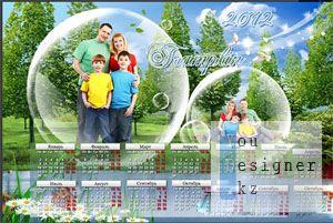 kalendar_2012_semya__eto_schaste_lyubov_i_udacha.jpg (23.94 Kb)