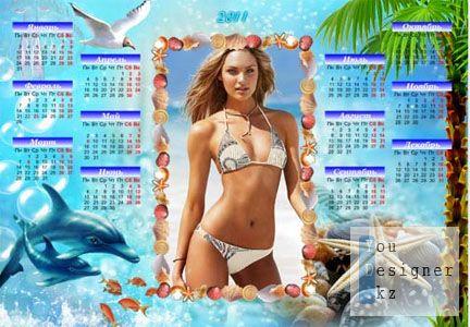 kalendar__na_more.jpg (40.93 Kb)