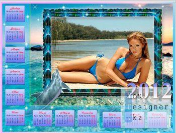 Календарь для фотошопа на 2012 г с дельфином