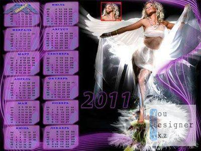 kalendar_izyashestvo_12911978.jpg (33.87 Kb)