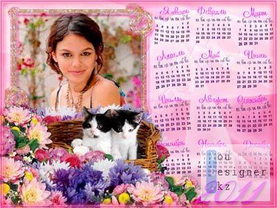 kalendar_kotyata_v_korzinke.jpg (38.26 Kb)