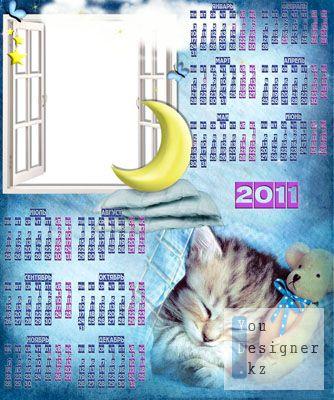 Календарь на 2011 год – Сладких снов