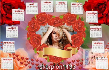 Календарь на 2011 год с цветами - Для любимой