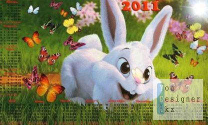 Календарь на 2011-Чудесный день