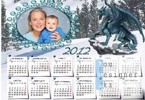 Календарь на 2012 год - Ледяной дракон / The calendar for the year of 2012- Ice dragon