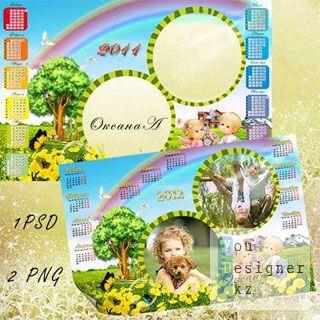 kalendar_polyana_13109961.jpeg (34.5 Kb)