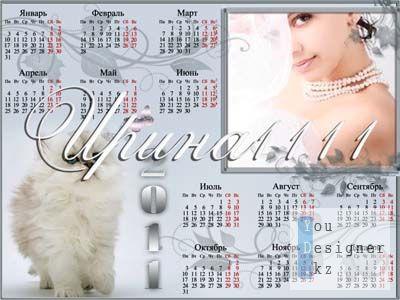 kalendar_pushistik.jpg (29.47 Kb)