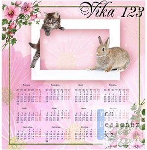 kalendar_ramka.jpg (24.73 Kb)