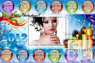 kalendar_ramka_novogodniy_2012_1322224602.jpg (37.89 Kb)